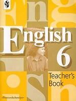 English-6. Teacher`s Book