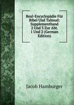 Real-Encyclopdie Fr Bibel Und Talmud: Supplementband 2 Und 3 Zur Abt. 1 Und 2 (German Edition)