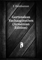 Gortsnakan Vachaagitutiwn (Armenian Edition)