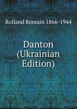 Danton (Ukrainian Edition)