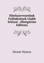 Hitelszervezetnk Fejldsnek Ujabb Irnyai . (Hungarian Edition)