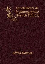 Les lments de la photographie (French Edition)