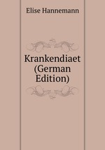 Krankendiaet (German Edition)