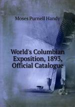 World`s Columbian Exposition, 1893, Official Catalogue