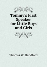 Tommy`s First Speaker for Little Boys and Girls