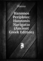 Hannnos Perplous: Hannonis Navigatio (Ancient Greek Edition)
