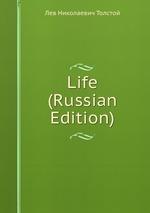 Life (Russian Edition)