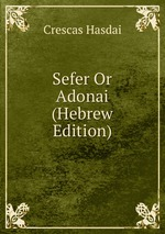 Sefer Or Adonai (Hebrew Edition)