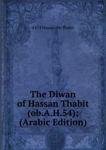 The Diwan of Hassan Thabit (ob.A.H.54); (Arabic Edition)
