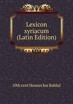 Lexicon syriacum (Latin Edition)