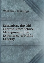 Education, the Old and the New: School Management, the Experience of Half a Century