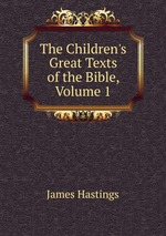 The Children`s Great Texts of the Bible, Volume 1