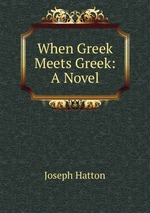 When Greek Meets Greek: A Novel