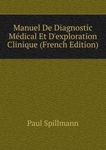 Manuel De Diagnostic Mdical Et D`exploration Clinique (French Edition)