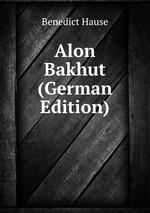 Alon Bakhut (German Edition)