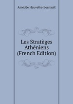 Les Stratges Athniens (French Edition)