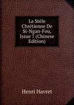 La Stle Chrtienne De Si-Ngan-Fou, Issue 7 (Chinese Edition)