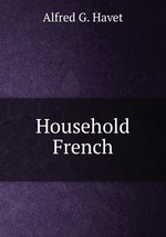 Household French