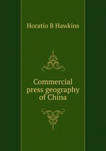 Commercial press geography of China