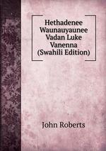 Hethadenee Waunauyaunee Vadan Luke Vanenna (Swahili Edition)