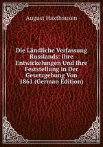 Die Lndliche Verfassung Russlands: Ihre Entwickelungen Und Ihre Feststellung in Der Gesetzgebung Von 1861 (German Edition)