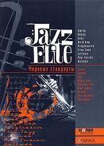 Jazz Elite. Мировые стандарты
