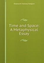 space and time essay