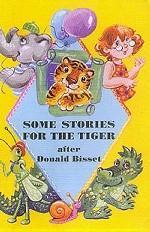 Федченко. Сказки для тигра. Книга для домашнего чтения. Английский язык. 2-3 классы
