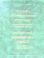 Словарь лекарственных растений (латынь, английский, немецкий, русский)