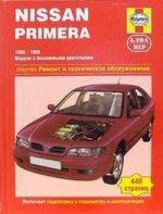 Nissan Primera. 1990-1999. Модели с бензиновыми двигателями. Ремонт и техобслуживание