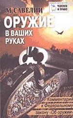 Министерство Внутренних Дел 1902-2002 гг