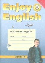 Английский язык 9 кл.Р/т.Ч.1.Enjoy English