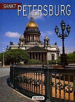 Санкт-Петербург. Исаакиевский собор и конная статуя. Альбом