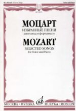 Избранные песни для голоса в сопровождении фортепиано