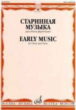 Старинная музыка для гобоя и фортепиано