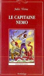 Капитан Немо