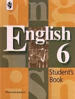 English. 6 Class. Student`s Book