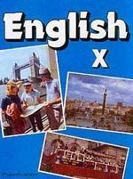Английский язык программа сафонова