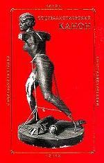 Новая Русская книга