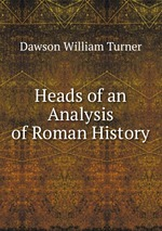 an analysis of the accounting historians