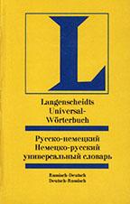 Русско-немецкий, немецко-русский универсальный словарь = Langenscheidts Universal-Worterbuch