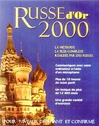 Russe d`Or 2000. Учебник русского языка для французов