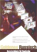 Goldenes Russisch 2000. Учебник русского языка для немцев
