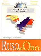 Ruso de Oro 2000. Учебник русского языка для испанцев