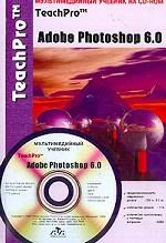 TeachPro Adobe Photoshop 6.0