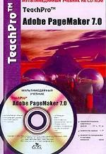 TeachPro Adobe PageMaker 7.0