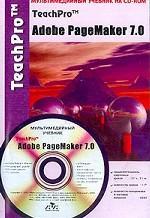 TeachPro Adobe PageMaker 7.0