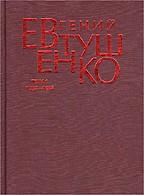 Первое собрание сочинений. Том 1