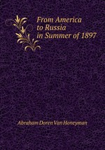 From America to Russia in Summer of 1897