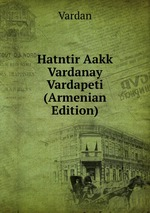 Hatntir Aakk Vardanay Vardapeti (Armenian Edition)